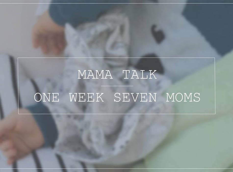 elternzeit-ein-zwei-oder-drei-jahre-mama-talk-wie-lange-soll-ich-elternzeit-nehmen-kind-oder-karriere-ekulele-mama-und-sohn-one-week-seven-moms-3